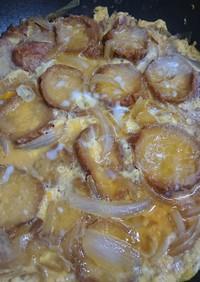 麩と玉ねぎの卵とじ