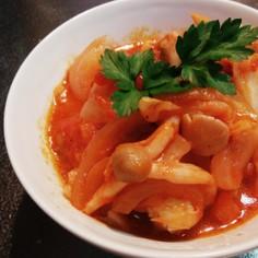 【炊飯器】手羽元トマト煮込・美容スープ