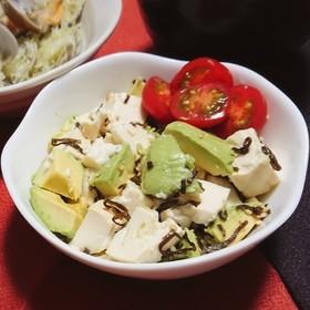 アボカドと豆腐の塩昆布和え