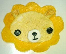 キャラ ライオンの薄焼き卵