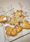 全粒粉のホワイトチョコとナッツのクッキー