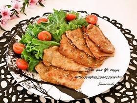 豚ロース薄切り肉のオイスター☆生姜焼き