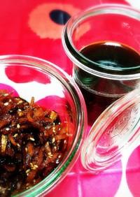 黒糖ジンジャーシロップ&生姜の佃煮