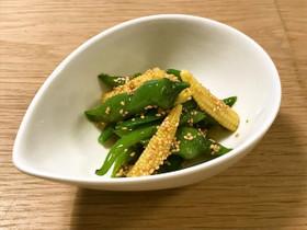 伏見とうがらしと初夏野菜のナムル