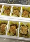 キャベツカレー焼き☆冷凍ok弁当作り置き
