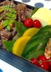 牛コマ・ごぼう・焼肉タレで簡単牛丼風弁当