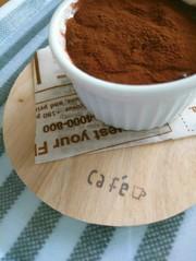 豆乳紅茶の生チョコレートの写真
