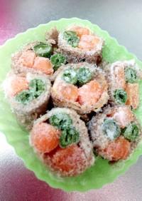 お弁当のおかずに!冷凍肉巻き野菜
