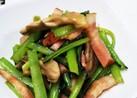 小松菜と舞茸とベーコンの簡単炒め