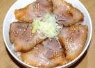 煮豚ごはん (ミニ チャーシュー丼)
