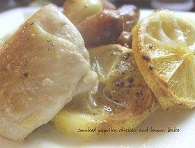 スモークパプリカ&チキンのオーブン焼き