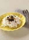 【離乳食完了期】魚と大根サラダ