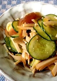 副菜*茗荷・きゅうり・ハムの酢の物