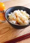 ずぼら飯*クミンとチーズの醤油ご飯