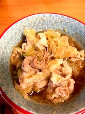 スープと食べる豚バラとキャベツのズボラ鍋