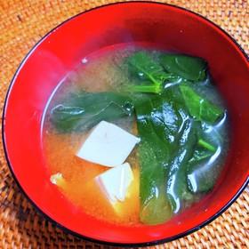 ほうれん草と豆富の味噌汁