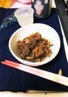 常備菜にピッタリ☆牛肉と舞茸のしぐれ煮