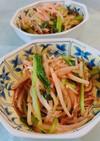 ご飯がすすむ!もやしと小松菜の中華炒め
