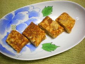 キムチ納豆の卵焼き