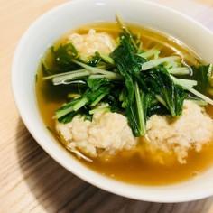 水菜とふわふわ豆腐の鶏団子スープ