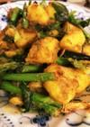 アルダム ネパール料理