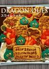 DRAGON QUESTスライムクッキー