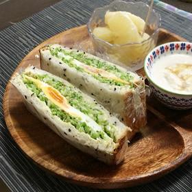 幸せ朝食♪「目玉焼き入り沼サン」