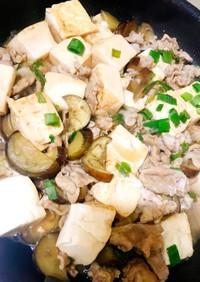 ダイエットに!豆腐と豚肉のポン酢炒め