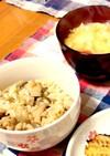 記録用*鶏肉とごぼうの炊き込みご飯