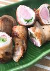 ししとう、椎茸、ウインナーの豚肉巻き