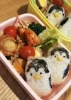 春の遠足水族館弁当 ペンギン