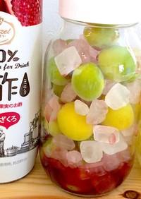 梅シロップ 美酢