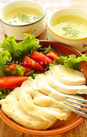 我が家の定番♪サラダチキンとおまけスープ