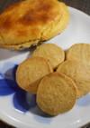 手作りクッキーサブレ—☆タルト生地にも