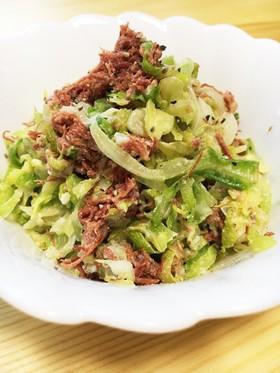 キャベツとコンビーフのおつまみサラダ