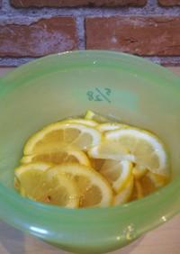 レモンの蜂蜜漬けでドレッシング