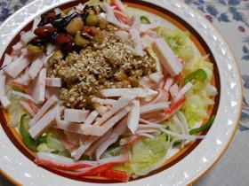 簡単減量食・温野菜と豆腐と納豆サラダ