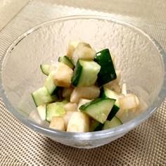 柚子胡椒が香るサイコロサラダ