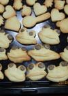 かわいいカエルのクッキー!好きな顔に!