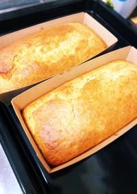 3工程で簡単!バナナプリンパウンドケーキ