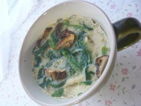 レンジで♪茶碗蒸し風、たまごスープ