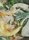 ホタテと大根のサウザンサラダ