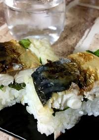 牛乳パックで!!押し鯖寿司