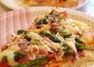 カリフラワーでピザの土台!健康ピザ