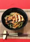 松山どりのビビンバ風スタミナ丼