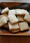簡単☆スキムミルククッキー