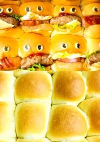ちぎりパン(アレンジサンドイッチ)