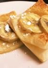 簡単過ぎてごめん!朝食に一口バナナパイ♡