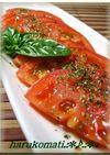 ペロリ♪トマトのお刺身