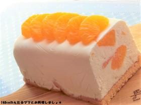 簡単★みかんのアイスチーズケーキ